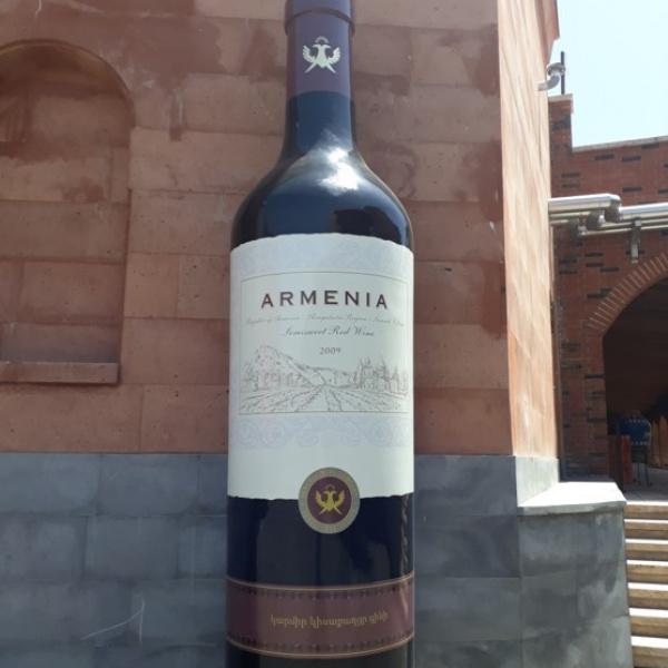 Visita Armenia Wine Company