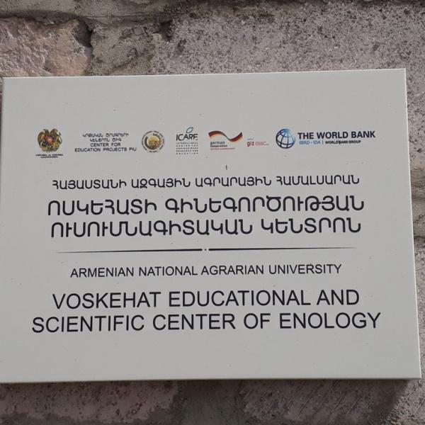 Centro Scientifico di Enologia Facoltà di Agraria di Armenia