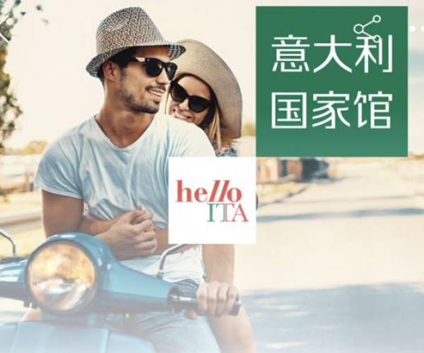 ICE e Alibaba lanciano HelloITA, hub virtuale del Made in Italy in Cina